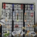 第2回習作展:学習センター1F喫茶「香逢」にて