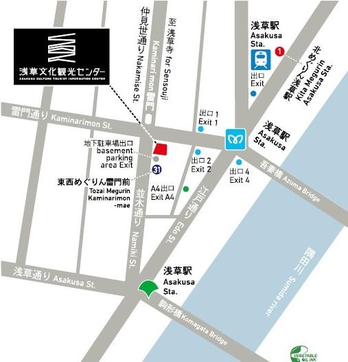 atic-map